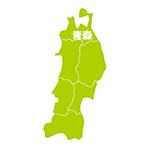 青森県消費者金融一覧